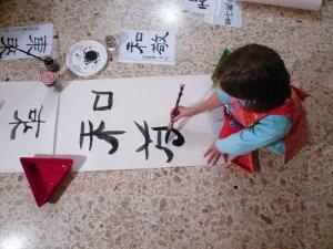 Pittura giapponese - ideogrammi